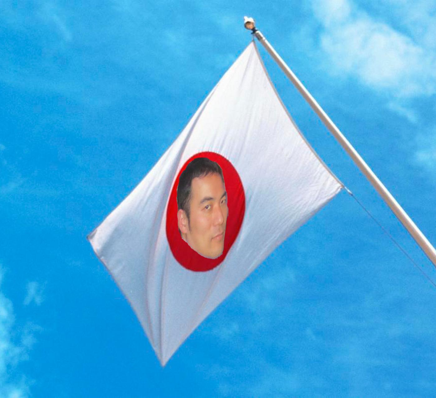 Shinya Flag